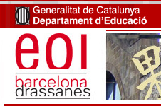Website design and CMS solution for EOI Barcelona Drassanes